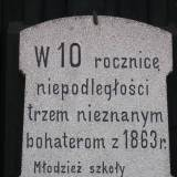 p4250080.jpg