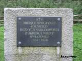 bojany14.km003.jpg