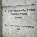 pomnik4.jpg