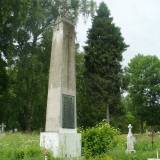 Komarno. Pomnik legionistów.