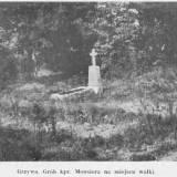 Grób kpr. Monsiora w okresie międzywojennym.