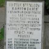 Tablica z nazwiskami żołnierzy 28 p.s.k.