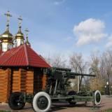 Kijów. Cmentarz Darnicki - kwatera wojenna.