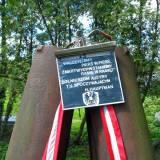 pomnik003.jpg